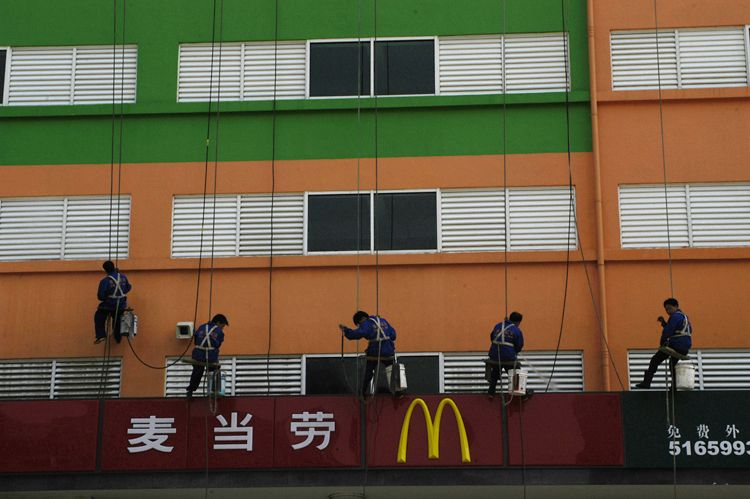 Washers, Beijing, China
