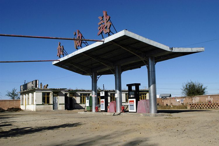 Gas Station, Inner Mongolia, China