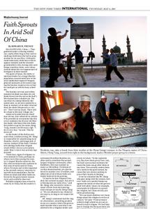 muslims china.jpg