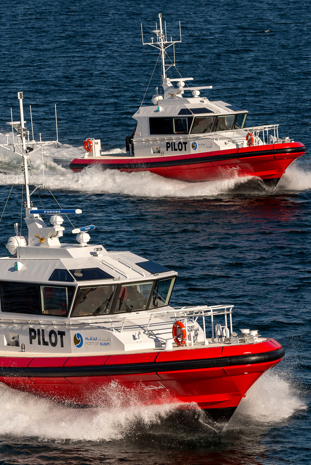 vigor.pilot.boat_092.jpg