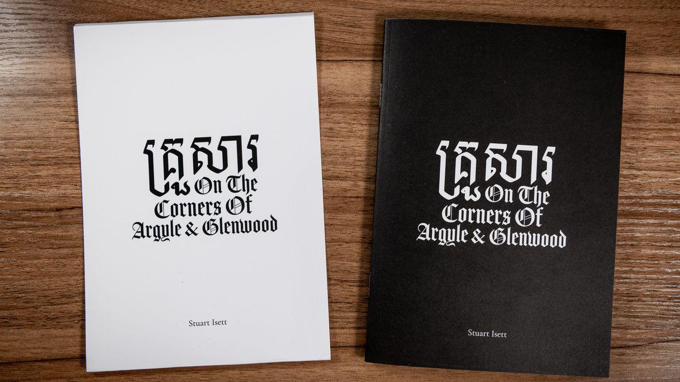 Argyle+glenwood.BOOK_01 copy.jpg