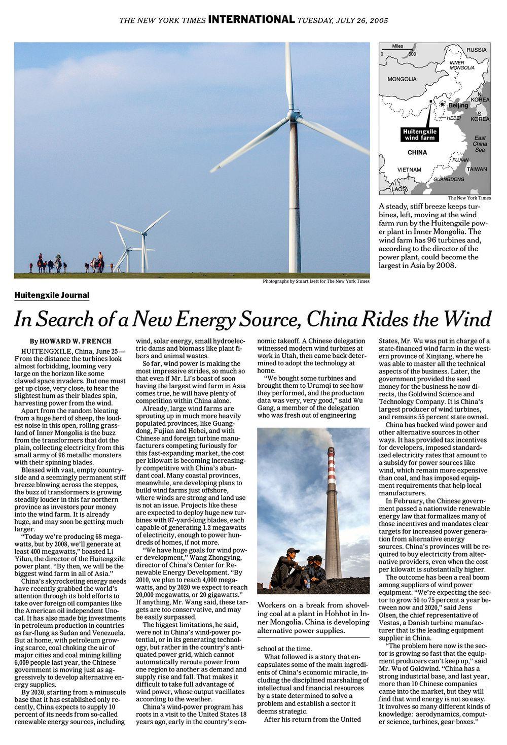 china.windpower copy.jpg