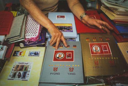 nkorean.refugees_08.jpg