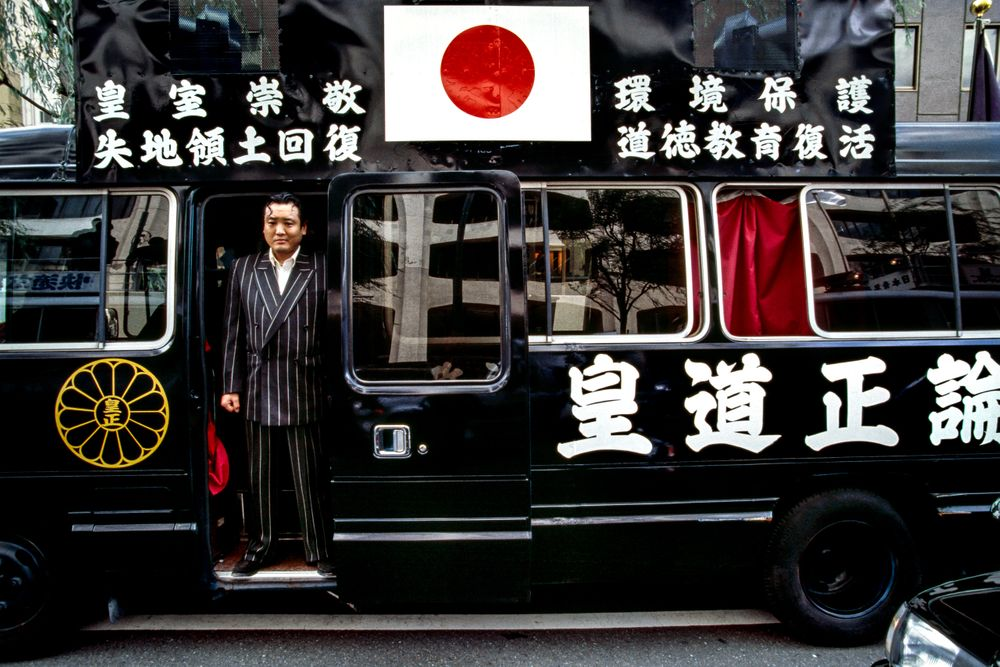 Ultranationalists. Tokyo, Japan
