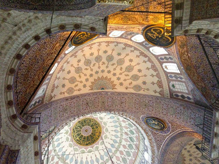 1fatah_mosque