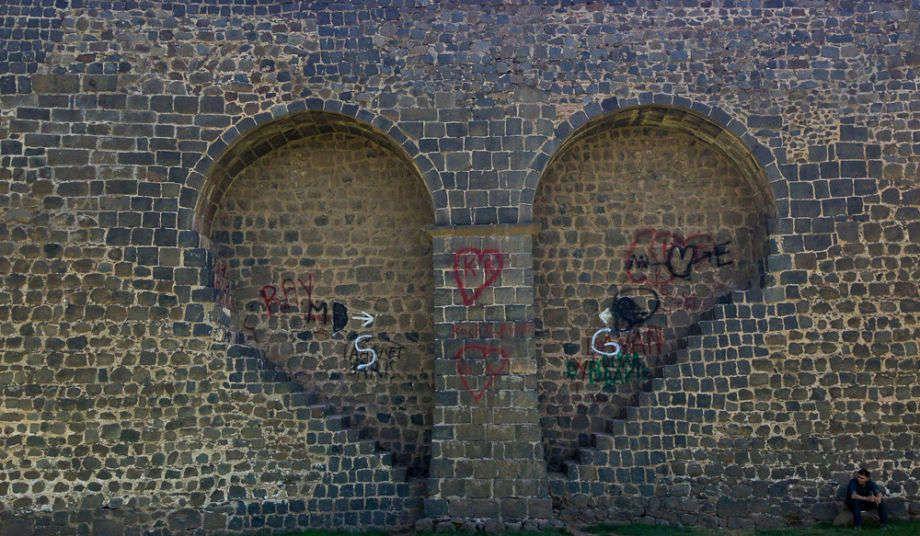 Byzantine Wall Diyarbakir
