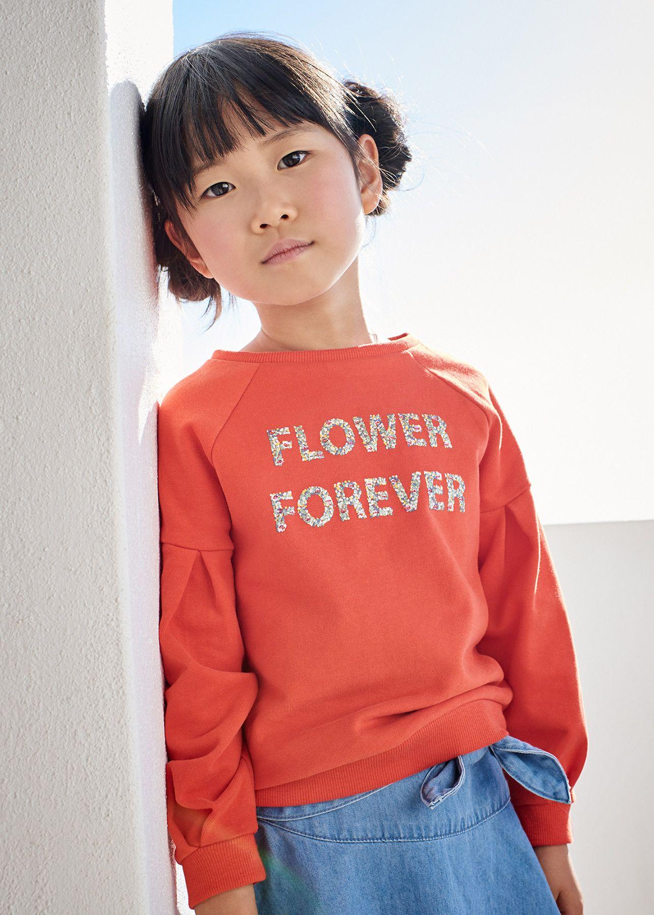 Vert_Spring_Home_1.jpg