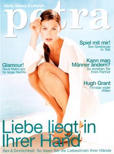 Petra Magazine Cover