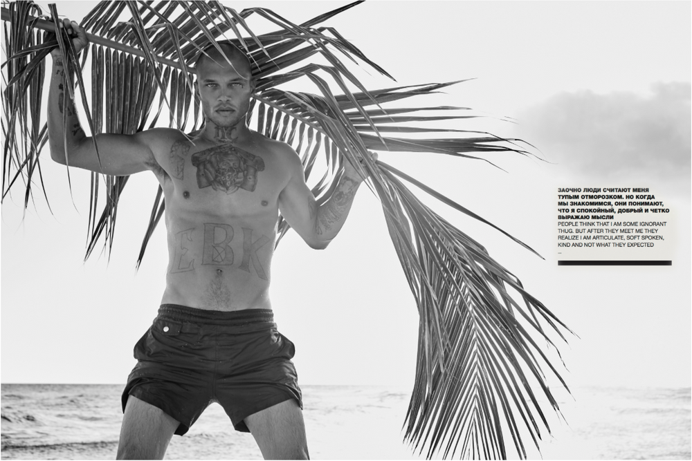 Jeremy Meeks in Barbados with Palm Frond