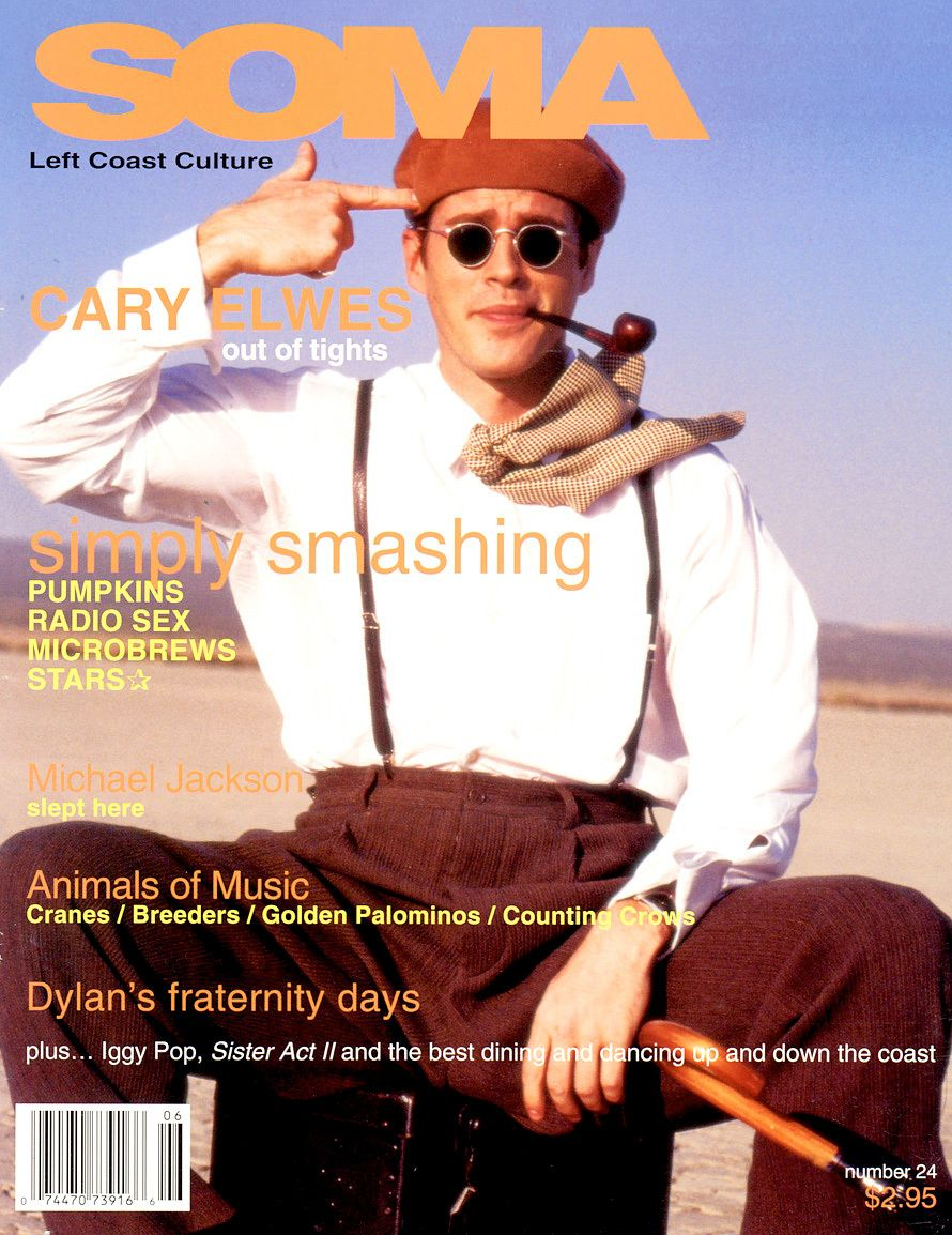Cart Elwes Soma Magazine Cover