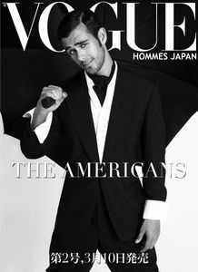 Dakota Suarez Vogue Hommes Japan Cover