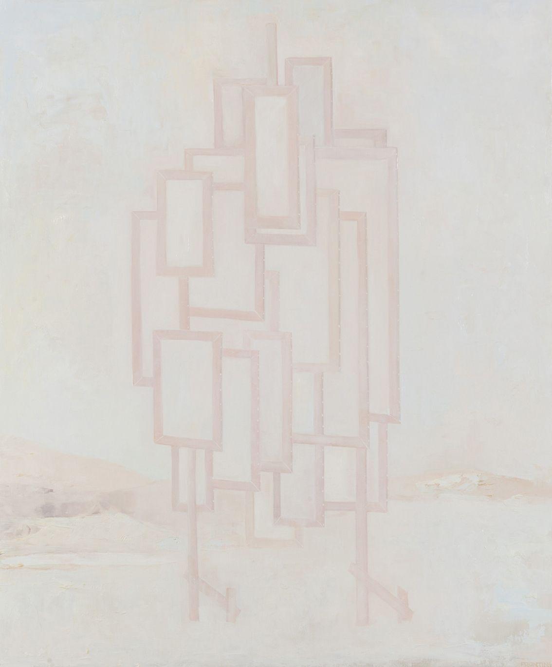 Metaphysical Desert Studio