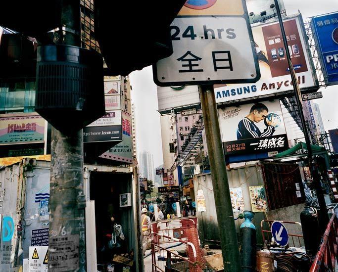 1hongkong_signs