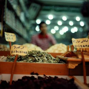 Arab Market - Spices