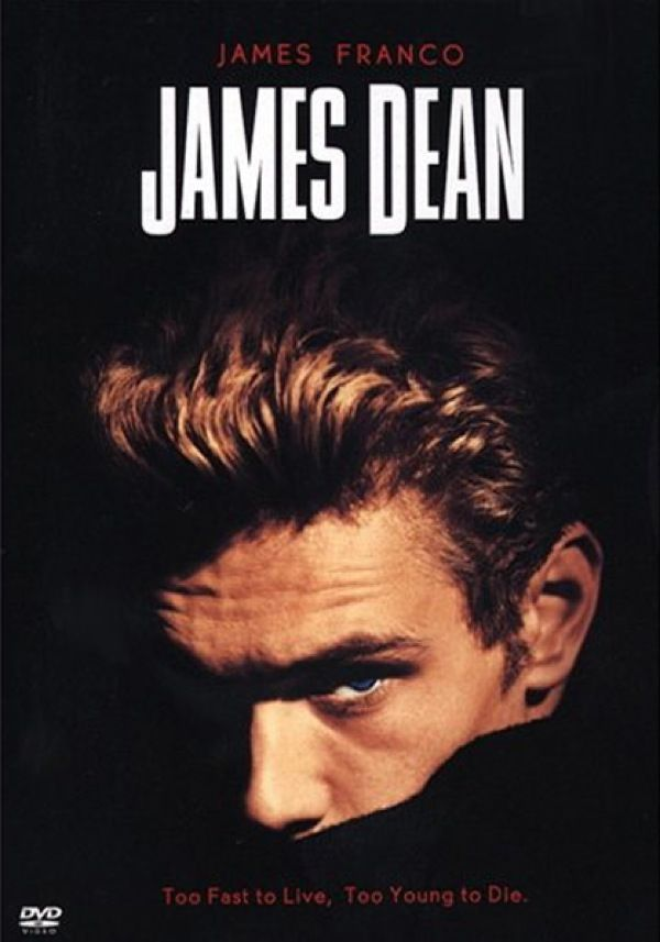 JAMES DEAN • DVD Art