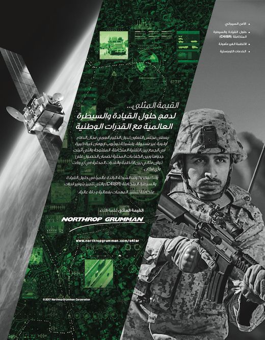 NORTHROP GRUMMAN / MIDDLE EAST SATELLITE SOLDIER