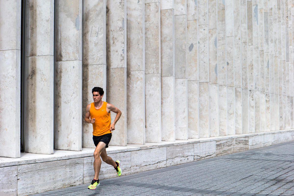 Nike Running, New York, NY