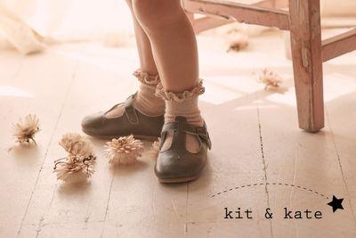 180405_KIT&KATE_HSparks_05_334logo.jpg