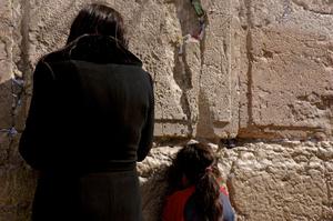 On the other side, Jerusalem, Israel, 2008