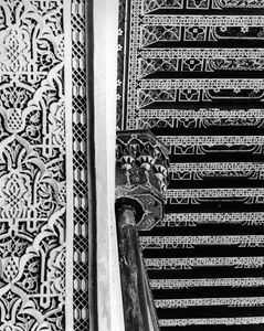 Palace Ceiling, Marrakech, Morocco, North Africa