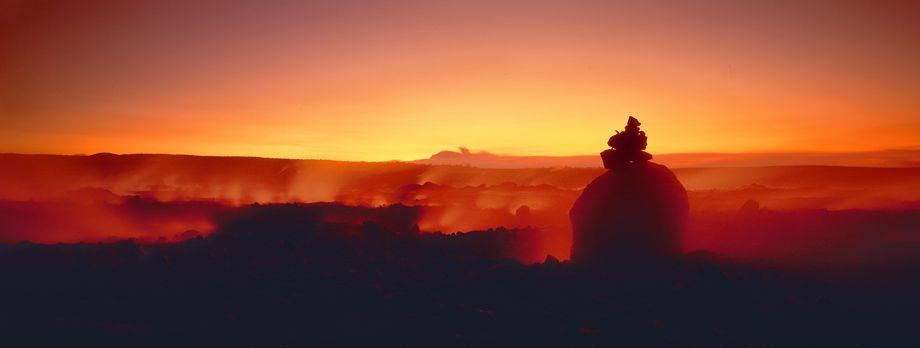 Orange Ahu, Volcanoes NP