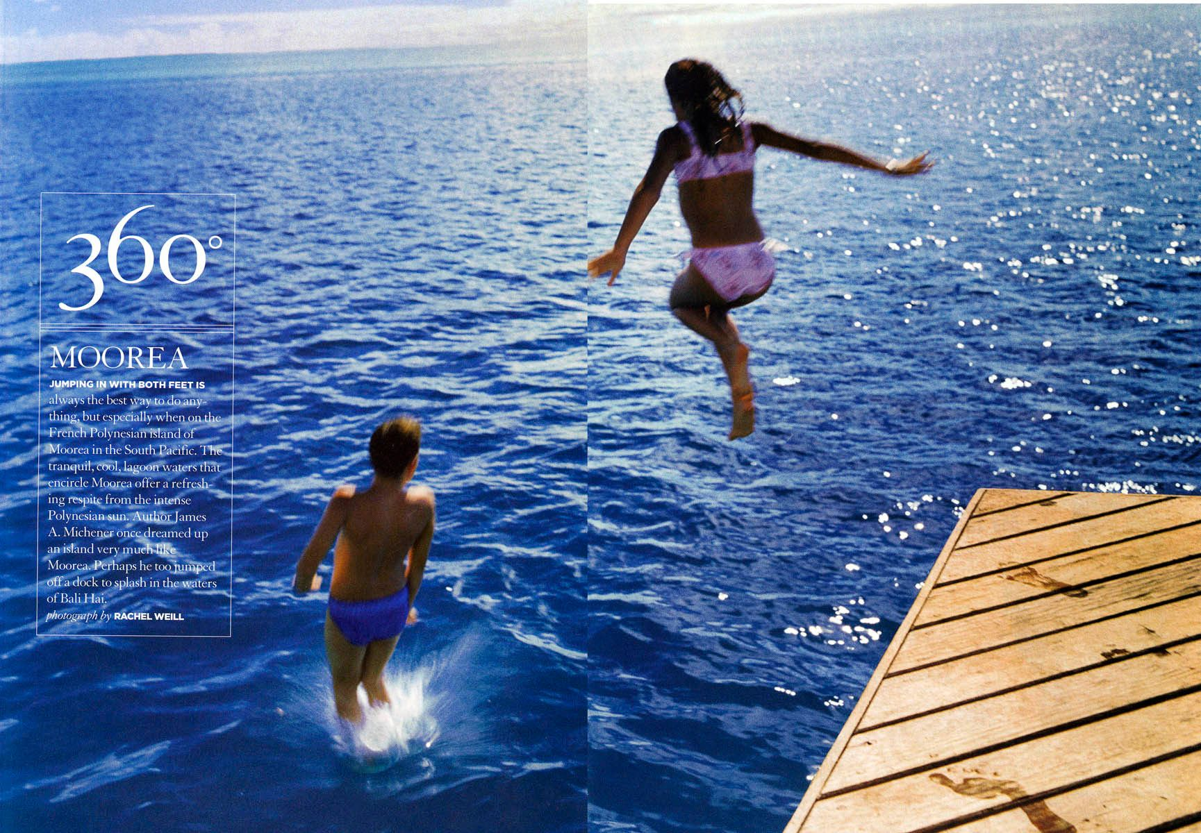 1waterjumpkids.jpg