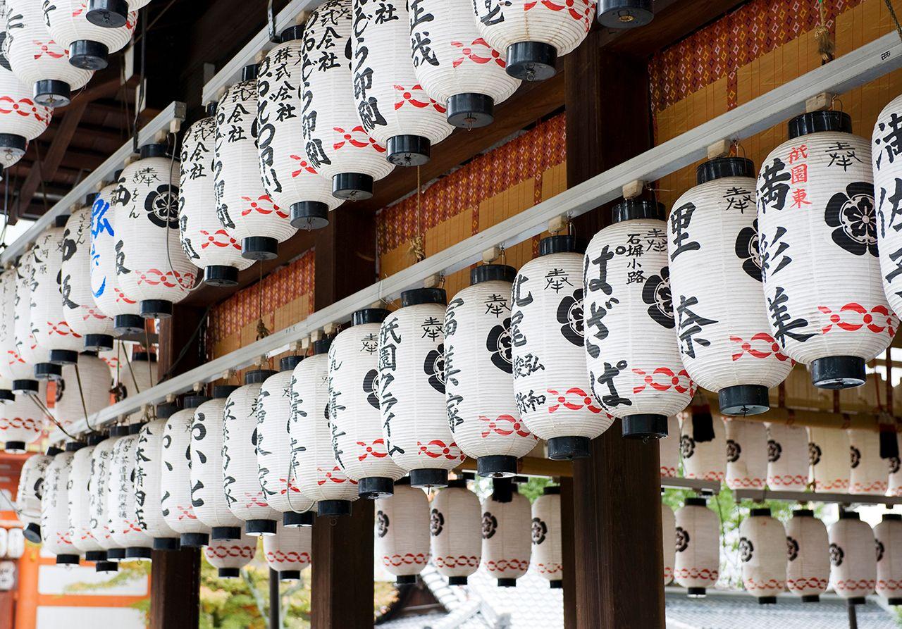 Kyoto Shrine.jpg