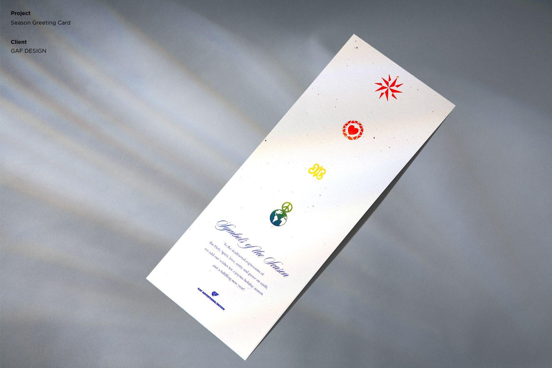 GAF-Xmas-Card.jpg