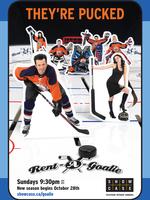 Rent-A-Goalie  - Showcase