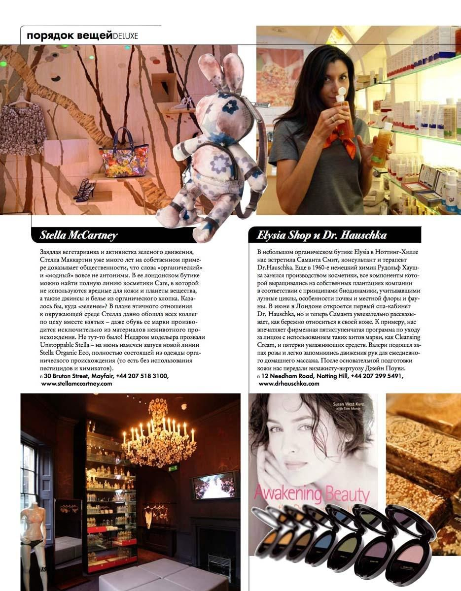 1r37_organic_london___russian_elle_deluxe_april08_3